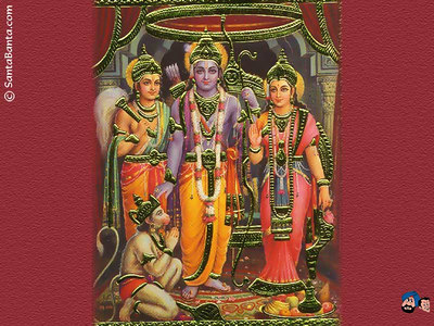 Ram - Hindu God - The Hero of the epic Ramayana