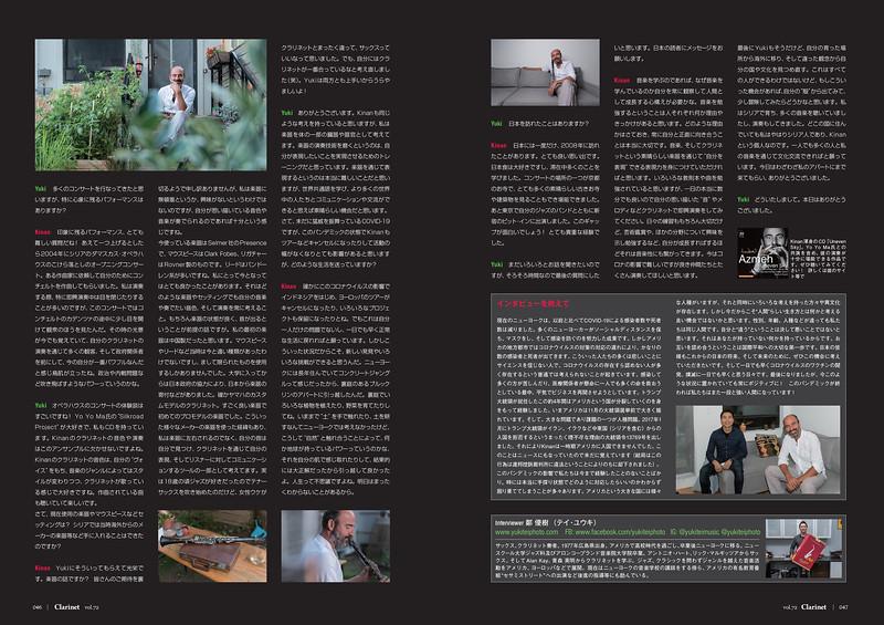 Kinan Azmeh Page 3-4.jpg