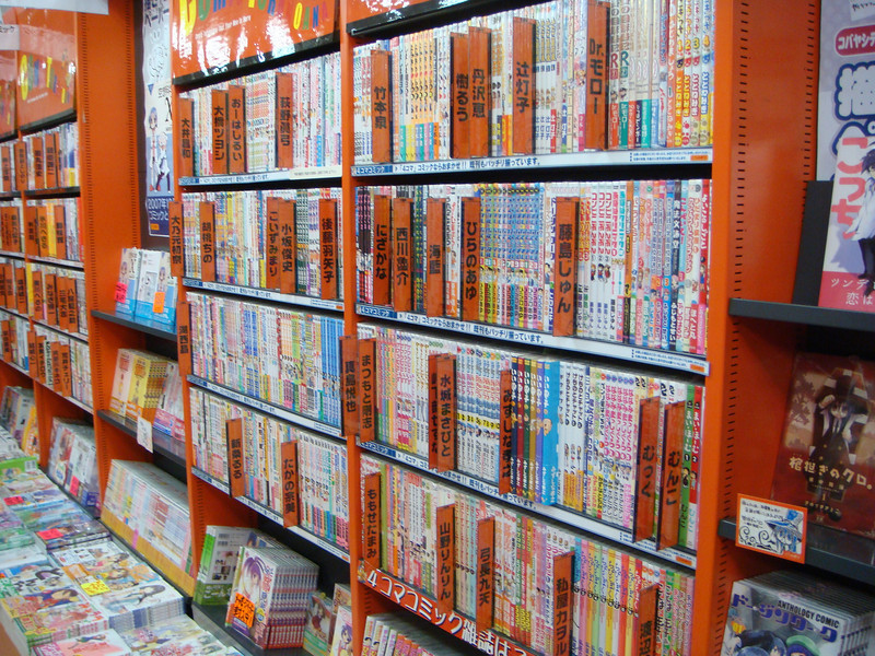 Colorful shelves at a Japanese Comic Book Store in Hiroshima, Japan