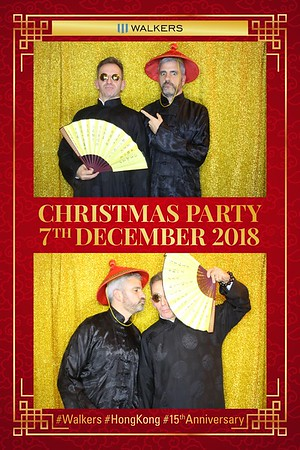 Walkers Christmas Party - 07th Dec 2018