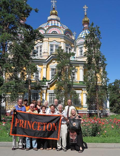 Princeton Group - Serguei Oushakine