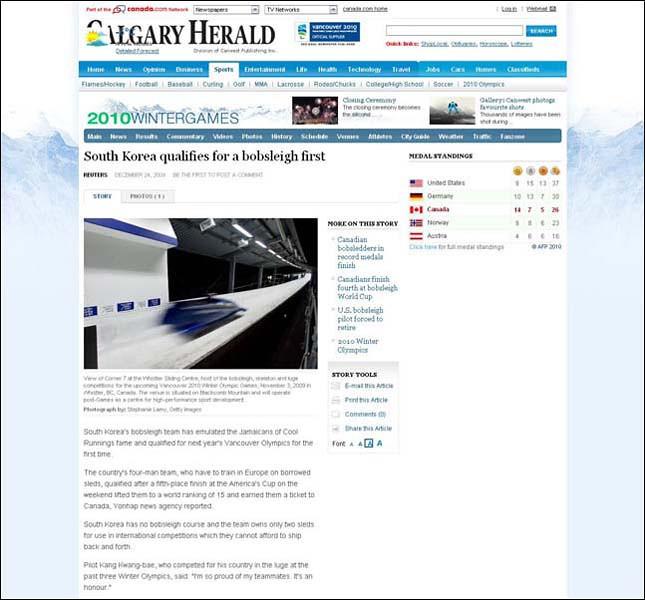 calgaryherald_sports_2010wintergames_bobsleigh.jpg