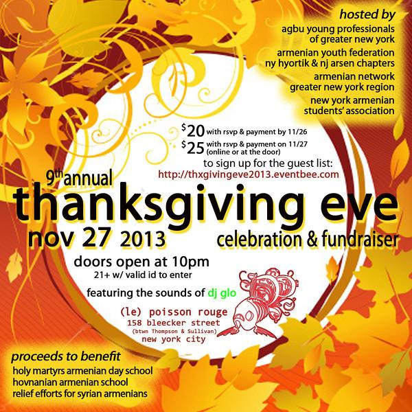 ThanksgivingEve2013-url.jpg