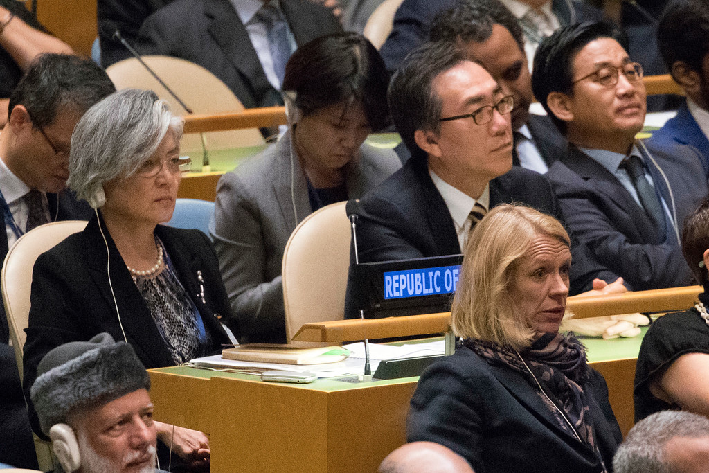 . South Korean President Moon Jae-in, left, listens as President Donald Trump speaks during the 72nd session of the United Nations General Assembly at U.N. headquarters, Tuesday, Sept. 19, 2017. (AP Photo/Mary Altaffer)