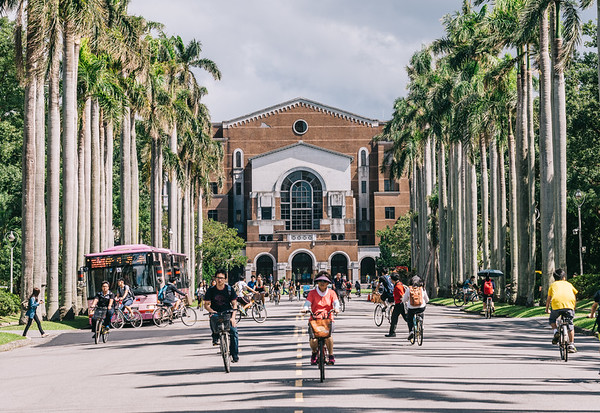 台灣大學 | National Taiwan University