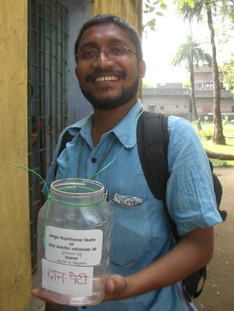 Gokul Social University Foot March 2008 - Public Contribution