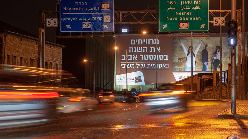 01-20-20-Huge-GalilMaaravi-Haifa-Big (9 of 42).jpg
