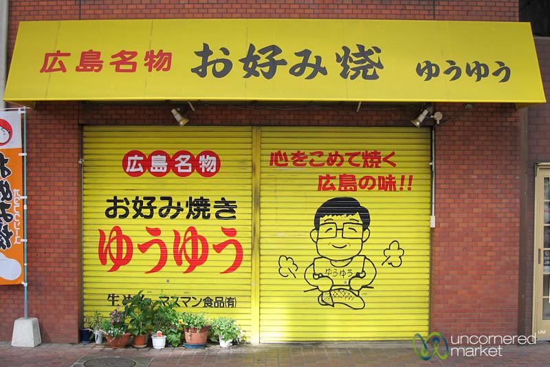 Hiroshima Okonomiyaki Restuarant - Japan