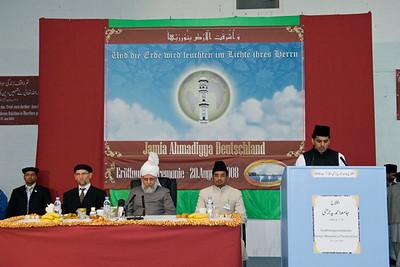 Inauguration Jamaia Ahmadiyya Germany