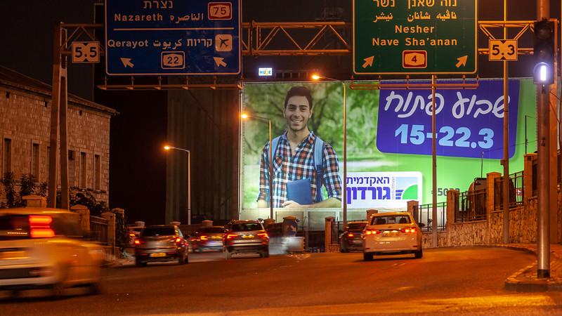 03-08-20-Huge-Gordon-Haifa-Big (35 of 55).jpg