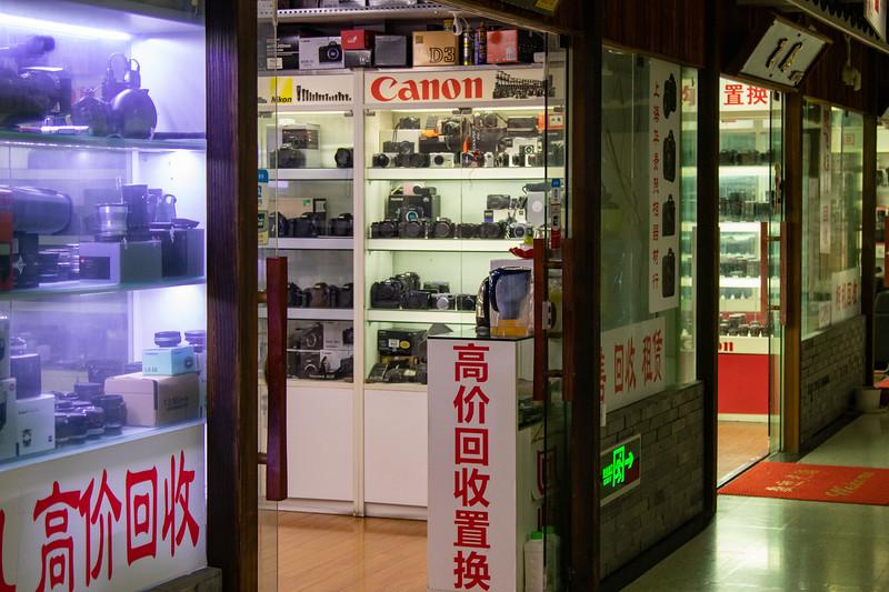 Camera shops.