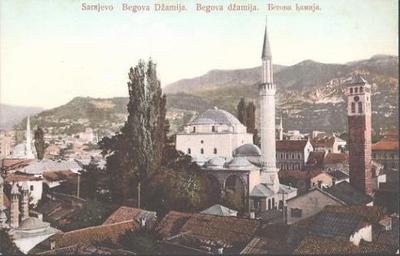 Begova džamija 2