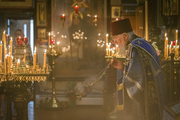 Nativity of the Most Holy Theotokos Vigil