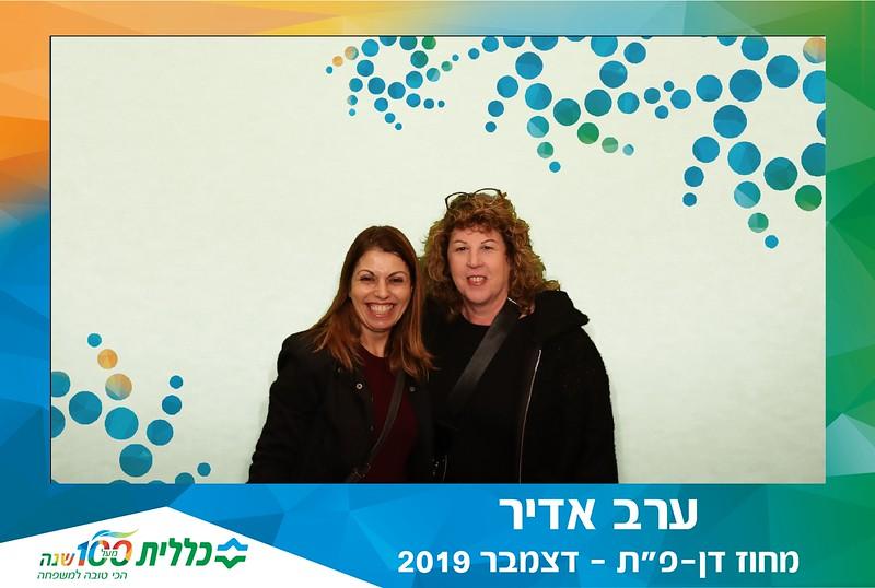 2019-12-18-70938.jpg