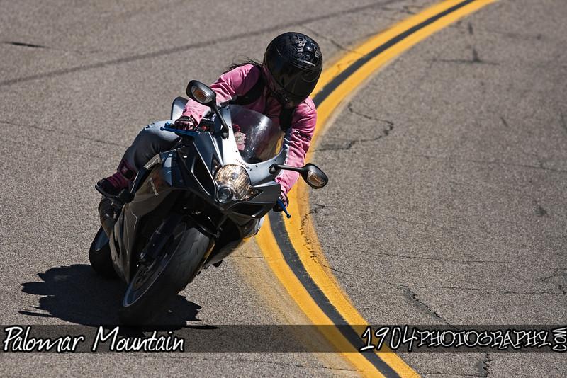 20090815 Palomar Mountain 086.jpg
