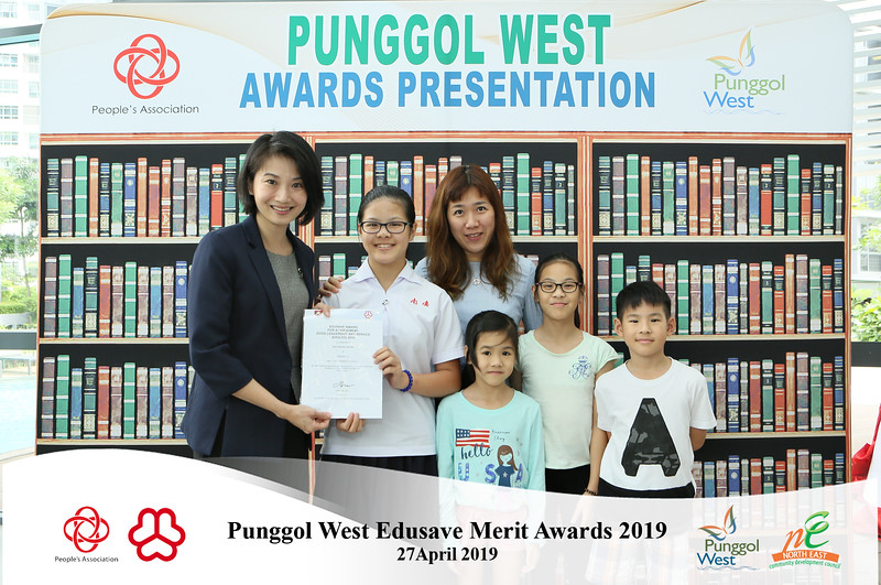 Punggol West EMB-02.jpg
