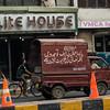 Urdu signage