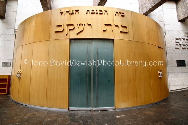 MEXICO, Mexico City. Ramat Shalom Synagogue. (2009)