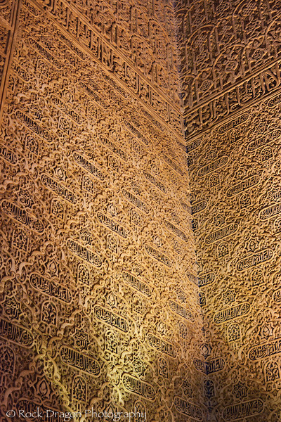 alhambra-89.jpg