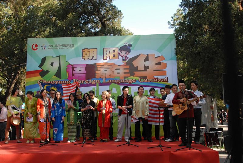 [20111016] Beijing Foreign Language Festival (12).JPG