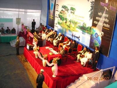 83rd Jalsa Salana Bangladesh