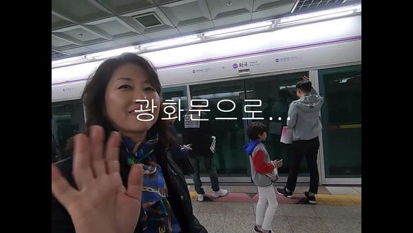 2019 Korea Trip Video