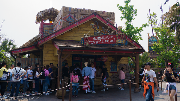 Disneyland, Shanghai Disneyland, Shanghai, China, Adventureland, Adventure, Adventure Isle, Treasure Cove, Treasure, Cove, Turkey Leg, Turkey, Leg