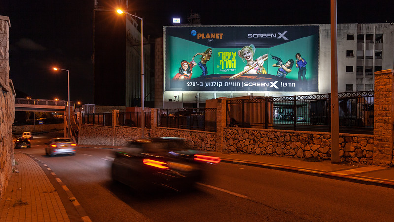 02-03-20-Huge-Yes-Haifa-Big (17 of 26).jpg