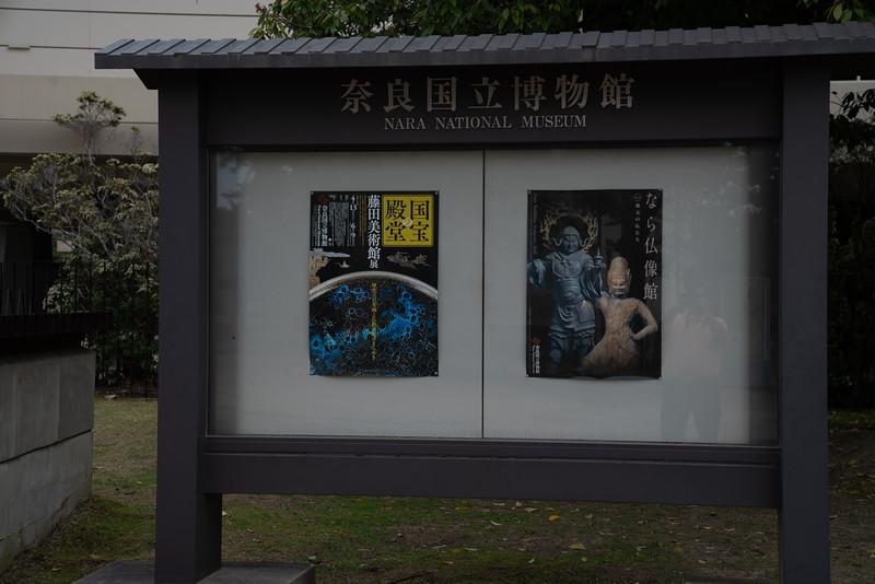 20190411-JapanTour-4956.jpg