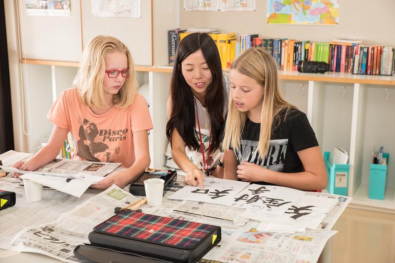 dutch class - japanese culture-September 22, 2015-6.jpg