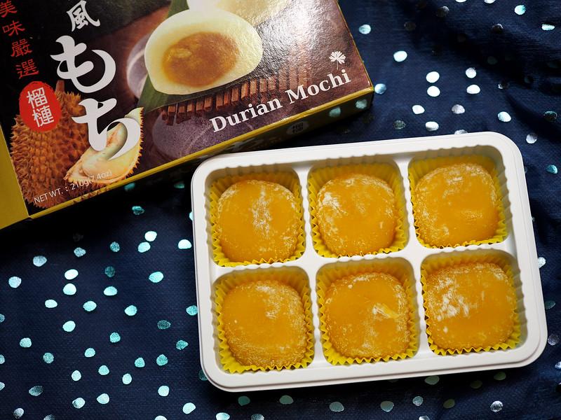 Durian-Mochi - P1010011.jpg