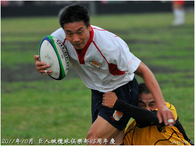 巨人45周年隊慶-巨人 VS WAKWAK+三丁目(Over 60)-Game2