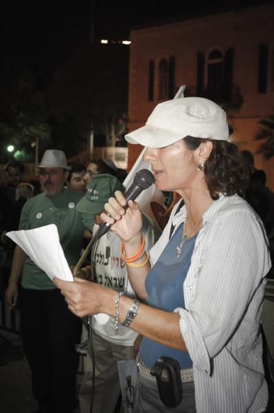 Nadia Matar