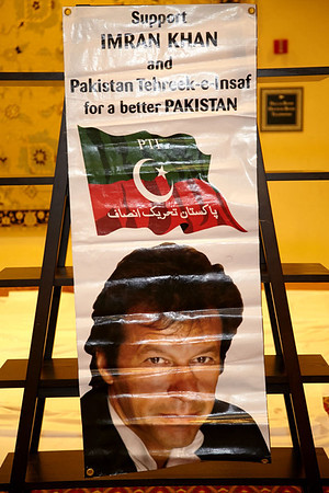 PTI Dallas Event 2012