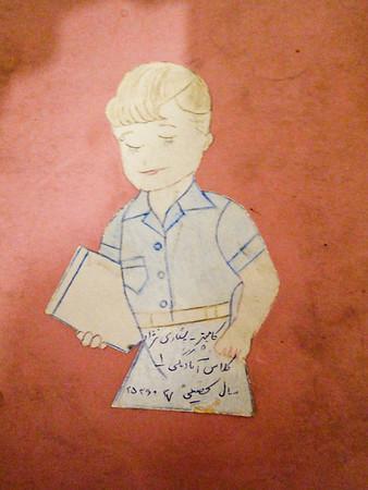 Kambiz's Pre-School File