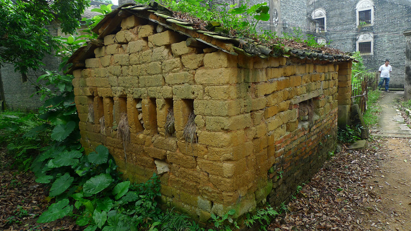 'Outhouse'