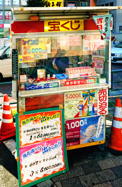 20121116_007_Upload.jpg