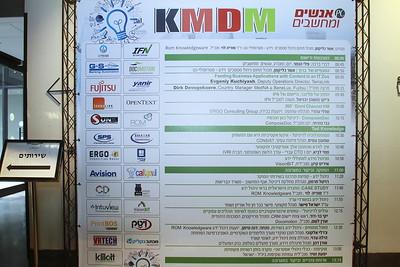 E-GOV & KMDM 2016