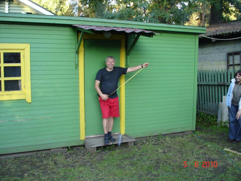 2010-06-05 Дача Князевы 42.JPG