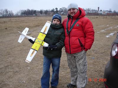 2008-12-14 ВПП Балашиха - ПЕРВЫЙ Полёт