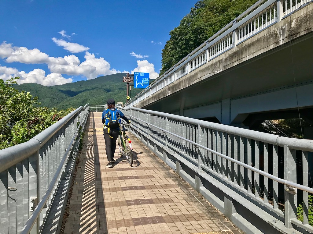 Walking up to the bridge.