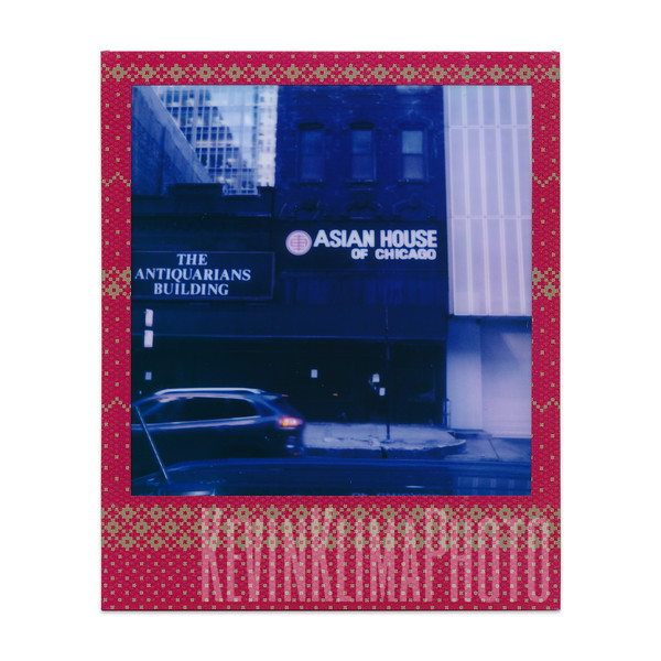 Asian House of Chicago  (closed)
