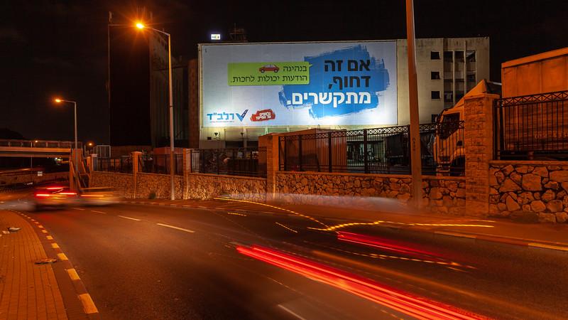 11-04-18 Huge RALBAD Haifa Big (59 of 106).jpg