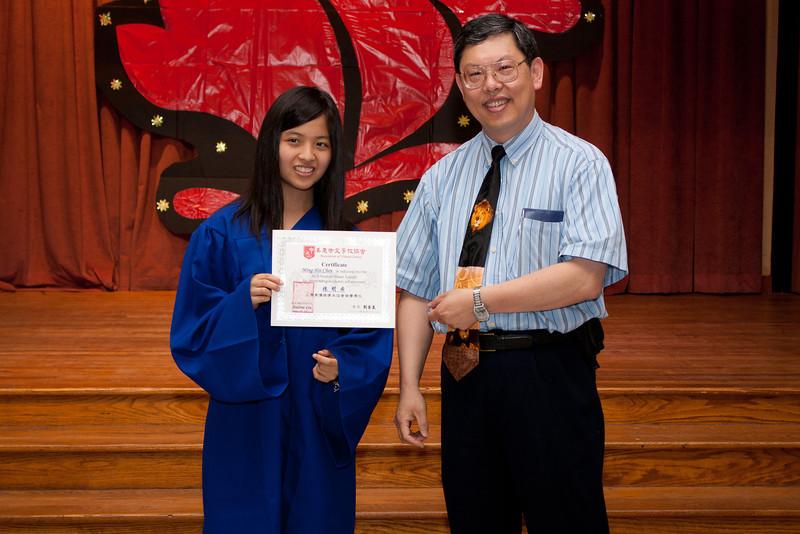 陳明希榮獲美東中文學校協會榮譽學生 Mimi Chen received Honor Student from Association of Chinese Schools  Chinese School of Delaware 2011 Commencement Ceremony, 6/5/2011