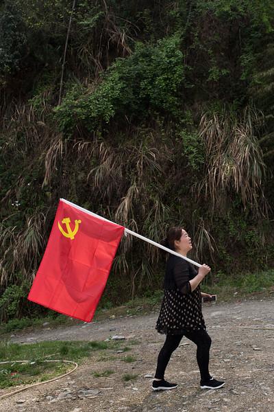 Jiugangshan, Hunan Province 九岗山