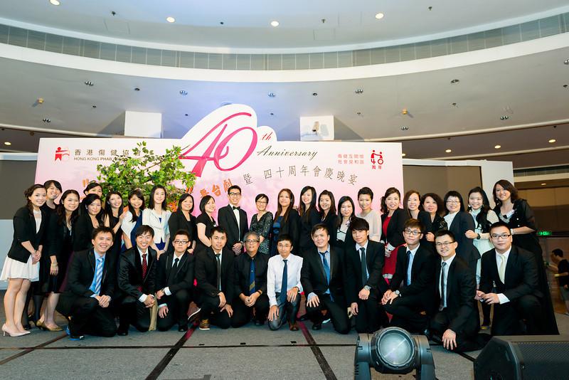 HKPHAB_518.jpg