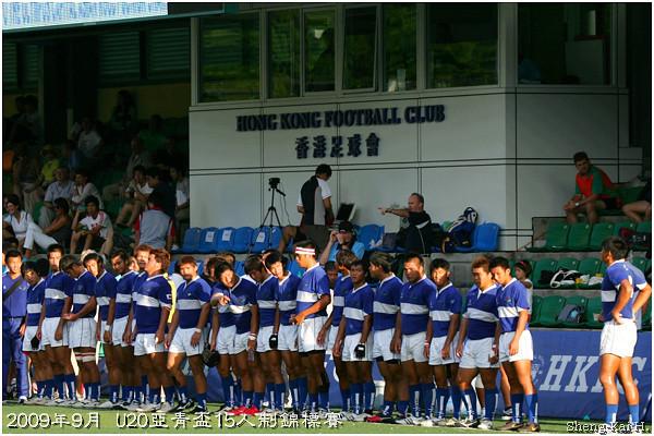 台2009 U20亞青-台灣 VS 香港(TWN vs HKG)