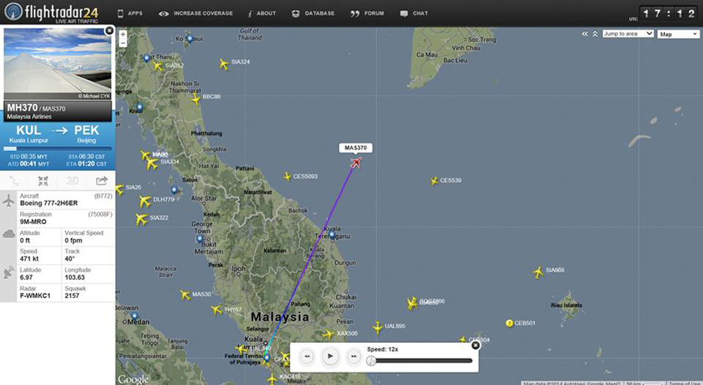 Description of . This screengrab from flightradar24.com shows the last reported position of Malaysian Airlines flight MH370, Friday night March 7, 2014. The Boeing 777-200 carrying 239 people lost contact over the South China Sea on a flight from Kuala Lumpur to Beijing, and international aviation authorities still hadn't located the jetliner several hours later. (AP Photo/flightradar24.com)