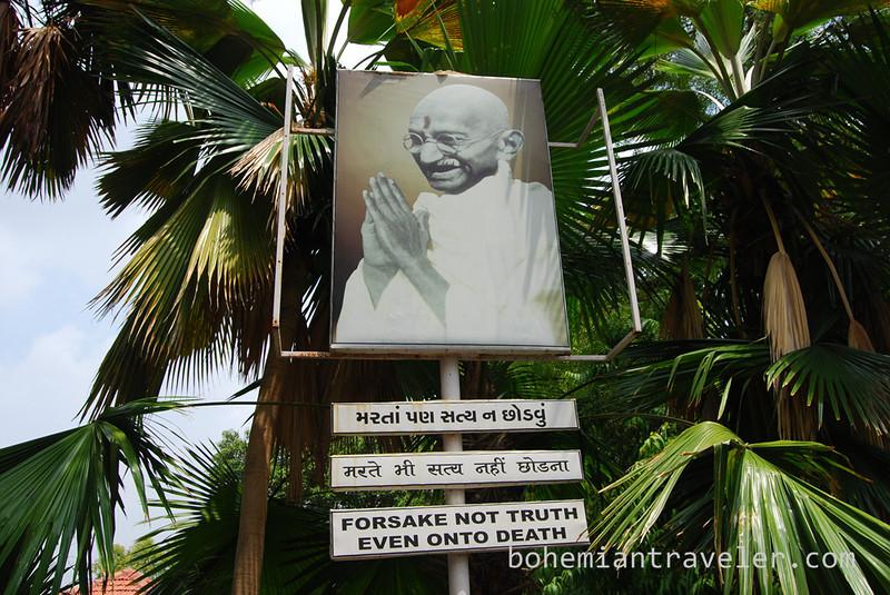 Ghandi ashram Ahmedabad India.jpg