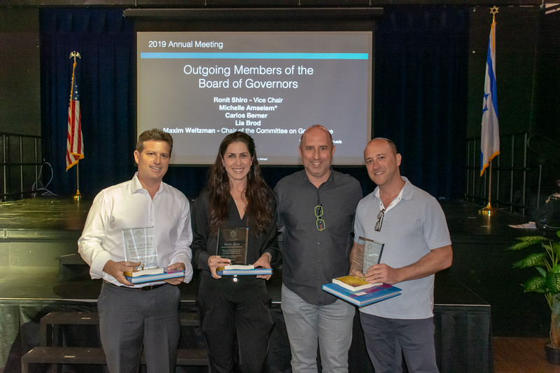 Annual Meeting | Scheck Hillel Community School-11.jpg